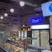 Открытие фирменного магазина РК Таймыр
